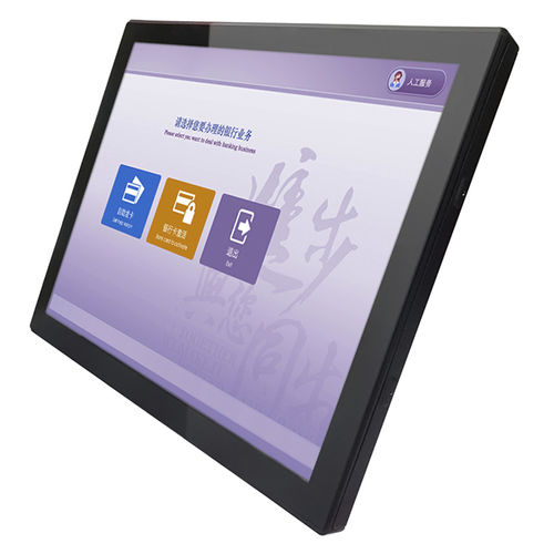 Wasserdichte LCD industrie open frame TFT LCD 10 12 13 15 17 19 21 zoll touch screen monitor