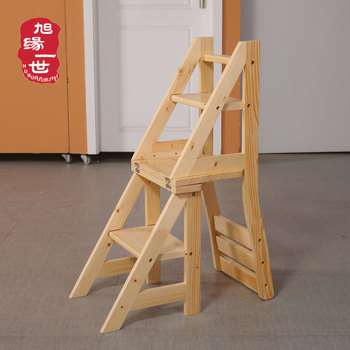 Astonishing Living Room Type Wooden Ladder Folding Step Stool Chair Buy Wood Ladder Chair Wood Chair Ladder Folding Step Stool Chair Product On Alibaba Com Forskolin Free Trial Chair Design Images Forskolin Free Trialorg
