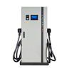 Charging station 90/120KW double gun charging pile