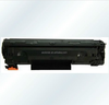 China best selling compatible for canon 925 toner cartridge mx925