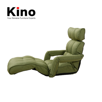 Adjule Legless Lazy Sofa Floor Chair Folding Couch Loungersofa