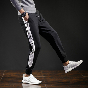 huge discount exclusive shoes new product Wholesale Printed Mens Track Pants White Stripe Slim Fit Fitness ...