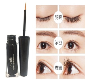 ce8075ab93d Maxlash, Maxlash Suppliers and Manufacturers at Alibaba.com
