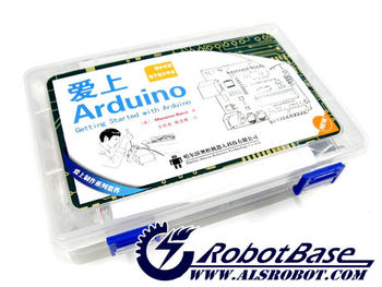 Getting Started with Carduino Compatible