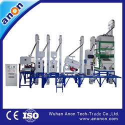 Anon 30-40TPD automatic rice milling machine