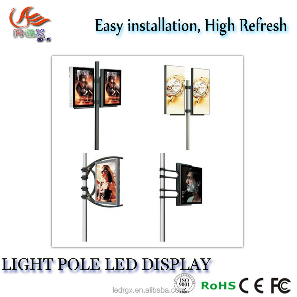 Shenzhen RGX Creative and interactive outdoor advertising Street lampost 3G 4G WIFI LED screen P3 P4 P5 P6 P8 P10