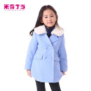 huge discount 6087a 4a4ab Hochwertige Kinder Markenkleidung Billig-china-großhandel-kinderkleidung  Babykleidung Mädchen - Buy Kids Brand Clothes,High Quality Clothes Baby ...