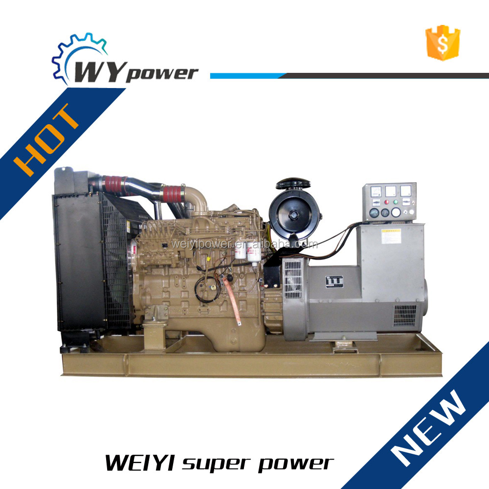 CCEC 1200kw high quality diesel generator set price list