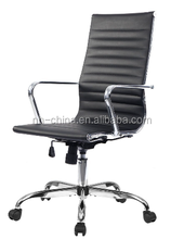 High back emes style swivel leather executive office chair