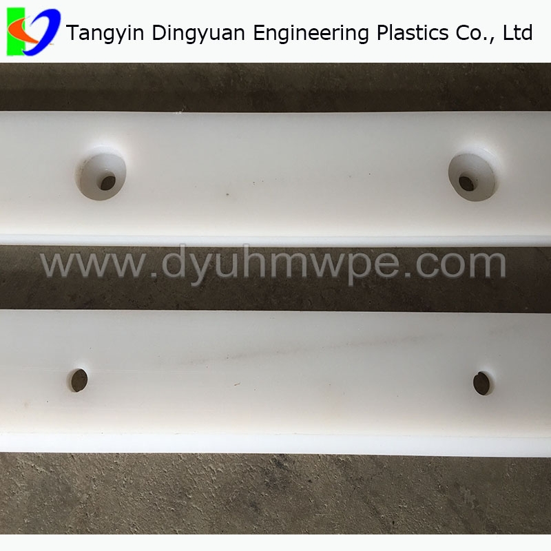 Henan province uhmwpe strips manifacturer