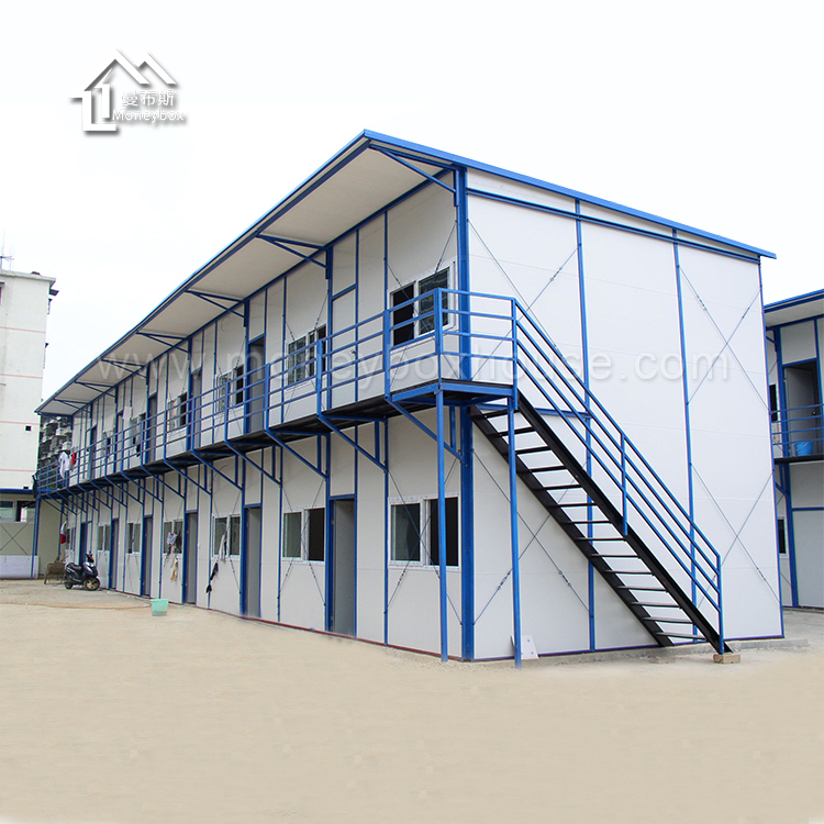 Low Cost Dormitory With Basementmodular Homes Houserefugee House