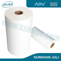 Pet Thermal Lamination film used in paper low price high quality