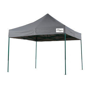 low priced 84ab2 c2511 Super Convenient Fair Broadstone Tents With Bottom Price