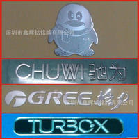 New style best sell 2014 metal nameplate silver