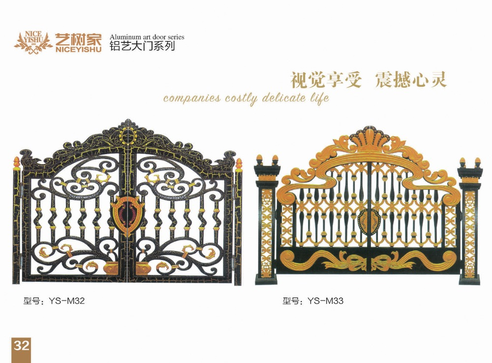 Shijiazhuang Factory Direct Supply Home Gate Grill Design,House ...