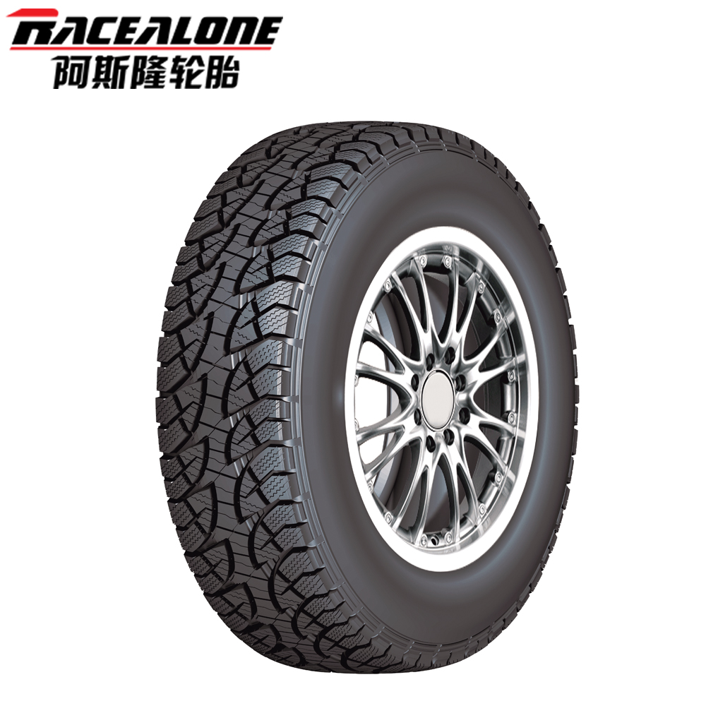 Cheap Car Tires >> 195 55r15 Cheap Car Tire Price 195 55r15 Cheap Car Tire Price