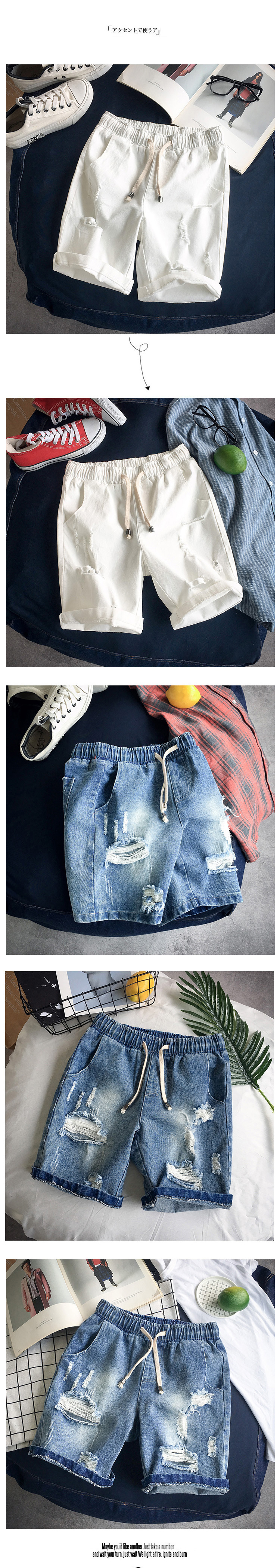 Elastico in Vita Traspirante Strappo Shorts In Denim Casual Maschile Mens Strappato Brevi Jeans Estate Shorts