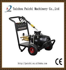 CE 7.5KW 380V electric pressure washer