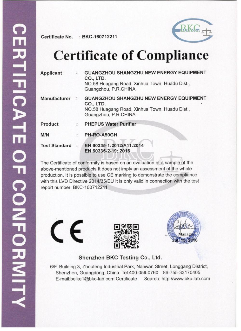 Typ 50g/75g/100g Manual Domestic 24v Dc Bnqs Reverse Osmosis Ro ...