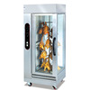 /product-detail/industrial-chicken-grill-machine-vertical-gas-chicken-rotisserie-1901901837.html