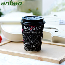 fully stocked disposable ripple wall paper coffee cup