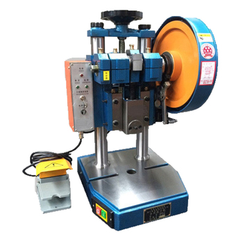 Small portable punch press machine with Foot Pedal