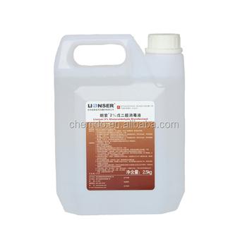 LIONSER 2 Cidex Glutaraldehyde Disinfectant