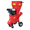 Garden leaf mulcher shredder mulching chipping machine