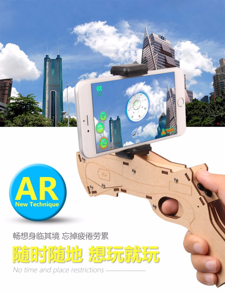 Factory price Hot sale Virtual AR Gun bluetooth Electronic submachine pretend play toy ar gun
