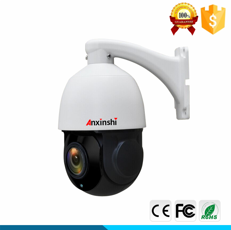 Anxinshi Brand Name 1080P 2MP CCTV Cameras with 27X Zoom