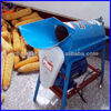 small type corn thresher /corn threshing machine