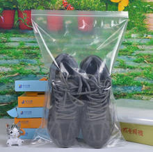 Hebei good quality Plastic/PE Ziplock/poly zipper Waterproof bag