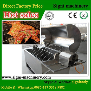 chicken roast machine sale