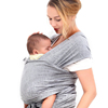 OEM service organic cotton knitted baby sling wrap carrier
