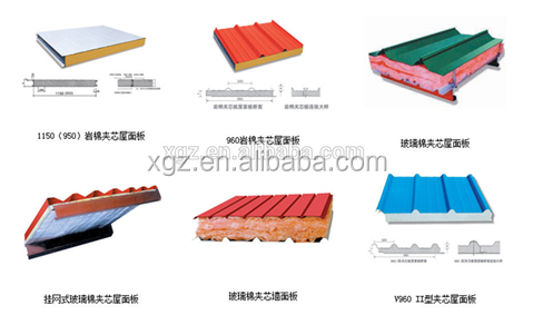 0.5mm single tile EPS/rock wool sandwich used for steel structure roof and wall made by XGZ
