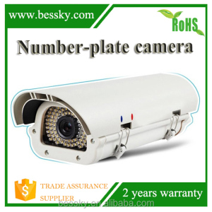 alibaba express turkey outdoor ip camera car camera 360 degree car camera system number plate recognition system