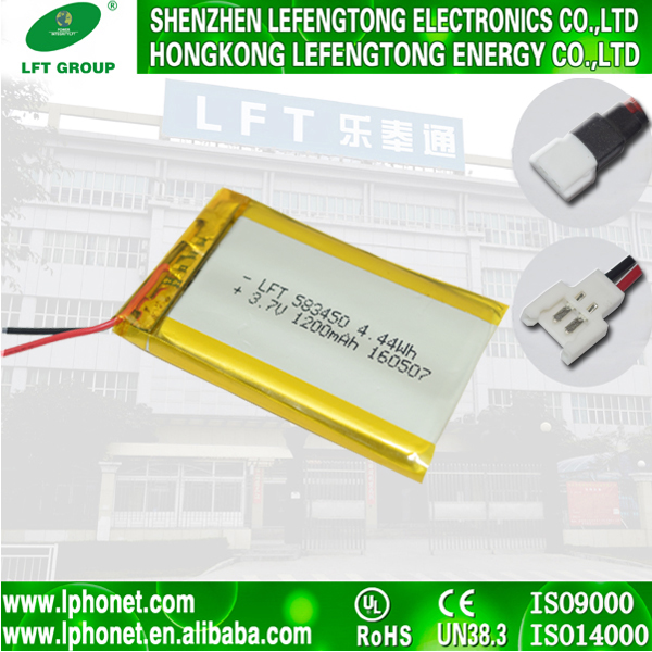 china supplier 3.7v reliable performance high power 1200mah lipo jst lithium battery
