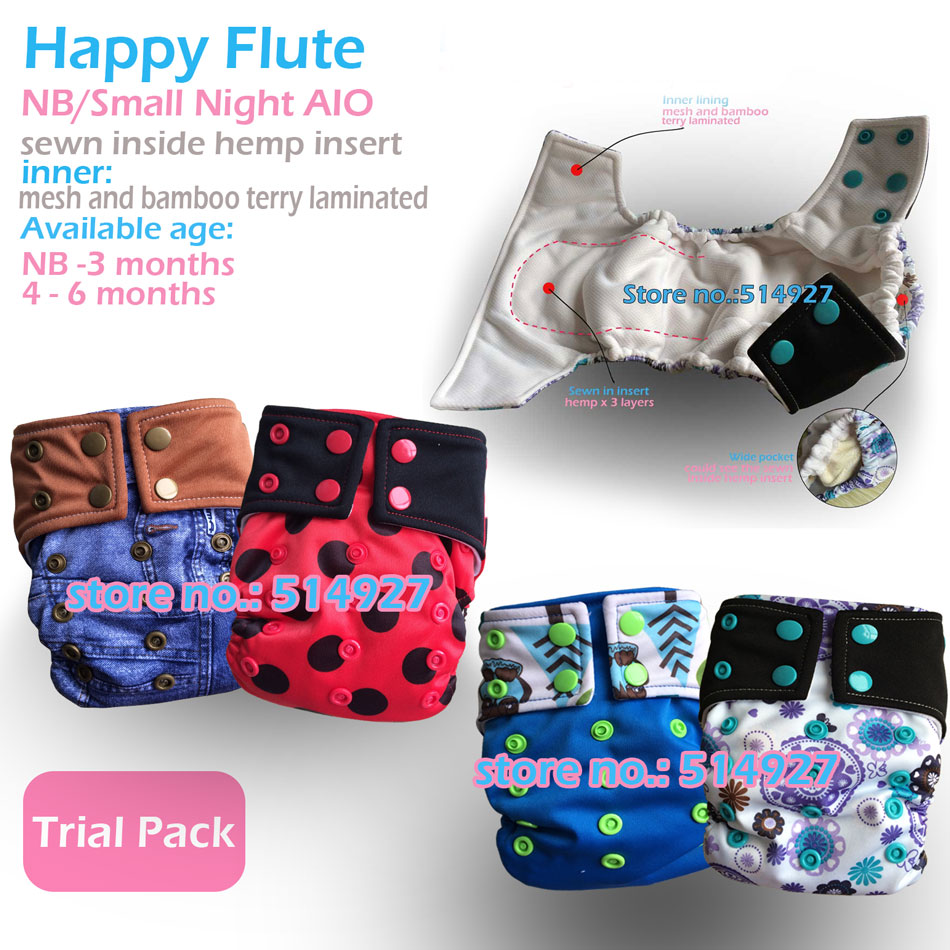 Happy Flute NB S pocket Night AIO with HEMP insert cloth diaper cloth nappy fit 0