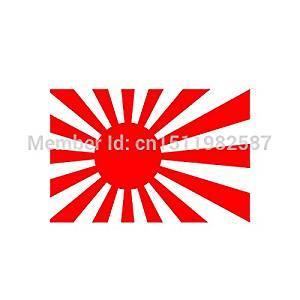 Brend Hot !!! Japan Japanese Rising Sun Wakaba Leaf Flag Shocker Sticker Die Cut Decal Vinyl JDM Illest ill Fatlace Drift FCK illmotion