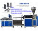 Fully Automatic Activated Carbon Filter Cartridge Making Machine/Carbon Block Filters