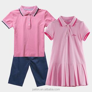 Kindergarten Uniform For Boys And Girls