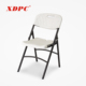 wholesale white outdoor wedding folding chair for sale