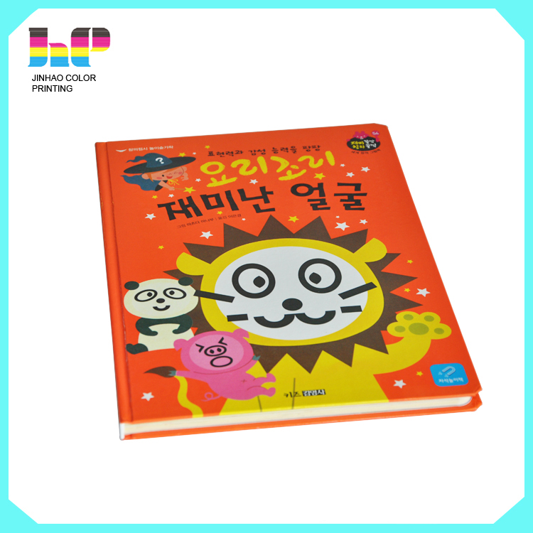 Cheap Thick Hardcover Book,Beauty Hardcover Book Printing