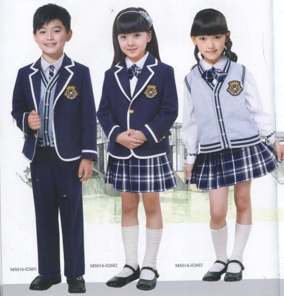 Acheter un uniforme scolaire