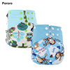 /product-detail/newborn-baby-cloth-diaper-for-0-5-kps-cloth-nappy-for-bobies-60766181736.html