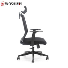 Eco-Friendly Adjustable Armrest Mesh Back Nice Computer Chairs For Home/Nylon Mesh Chair