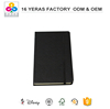 2017 High Quality Leather Cover Notebook Printing With Free Sample