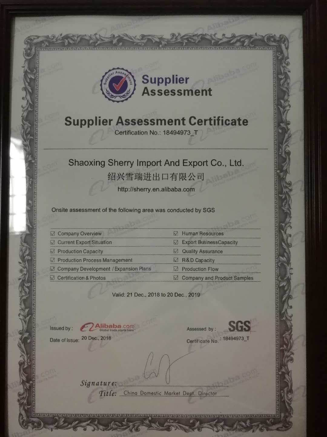 Company Overview - Shaoxing Sherry Import And Export Co , Ltd
