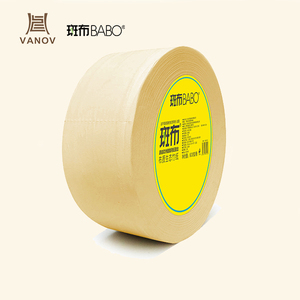 100% Bamboo pulp jumbo roll 3ply industrial use bath tissue 600g/roll