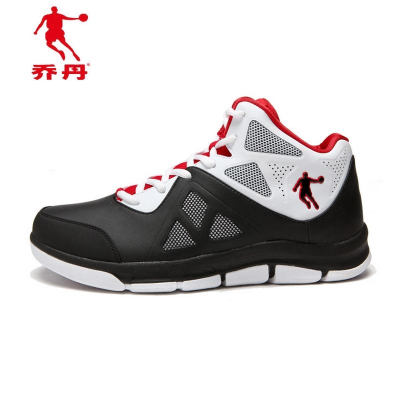 dc4e8f25c64 Jordan Waterproof Sneakers